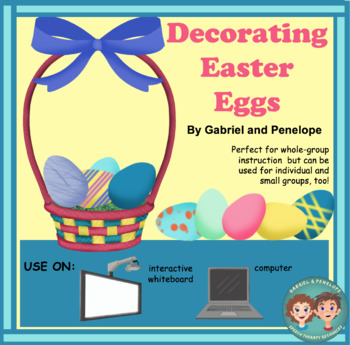 Decorating Easter Eggs No Prep/No Print