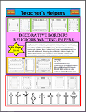 Decorative Religious Border Writing Paper Lined/Unlined Wo
