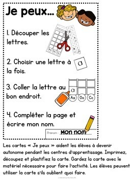 Découpe et colle - les lettres de l'alphabet (FRENCH Alphabet Cut & Paste)