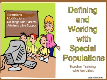 Defining and Working with Special Populations
