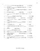 Definite-Indefinite Articles Matching Exam