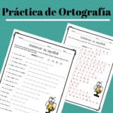 Deletrear Spanish Spelling Worksheet