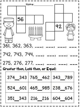 Delightful December Printables for 1st-2nd Grade~ Math and ELA Printables