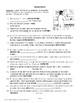 Democracy, AMERICAN GOVERNMENT LESSON 4 of 105, Activity & Quiz