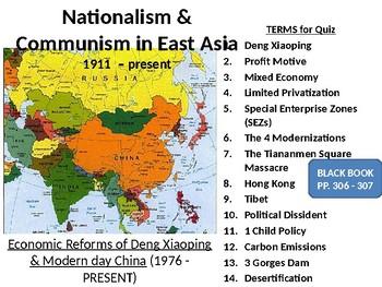 Deng Xioping & Modern Chinese Communism