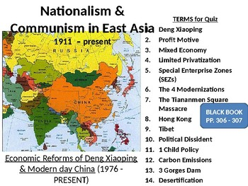 Modern Day China Map.Deng Xioping Modern Chinese Communism Lesson Bundle By R Luppino