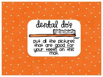 Dental Do's and Don'ts {A Mini Dental Health Learning Unit}