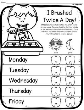 Dental Health Activities (First Grade, February Activities, Dental Health Craft)