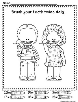 Dental Health ~ Color by Number and Sight Words