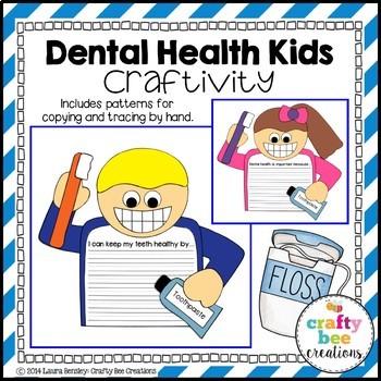 Dental Health Craftivity