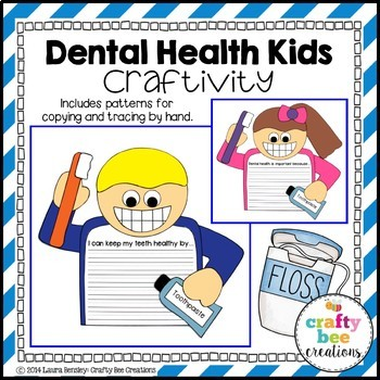 Dental Health Craftivity