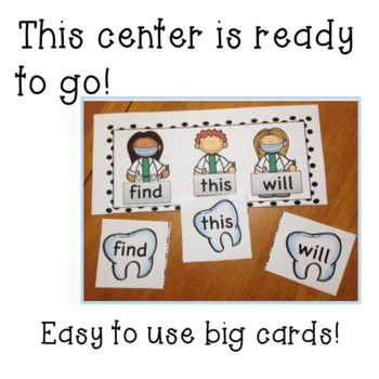 Dental Health/February  Kindergarten Sight Word Matching Center