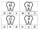 Dental Health Letter Match Clothespin Activity