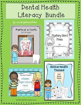 Dental Health Literacy Activities Bundle