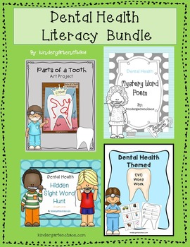 Dental Health Literacy Activities Bundle