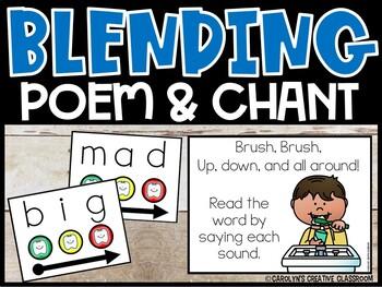 Dental Health Literacy Center - Blending CVC words Center