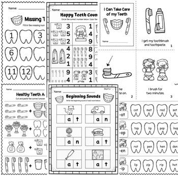 Dental Health Activities for Preschool or Kindgergarten