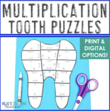 Dental Health Activities | Dental Health Month Multiplication Math Teeth Puzzles