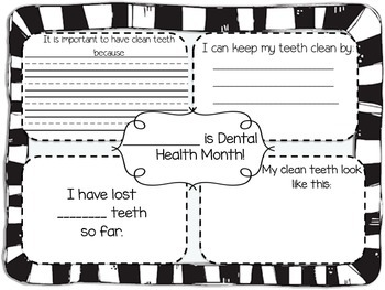 Dental Health Month Mini Bundle