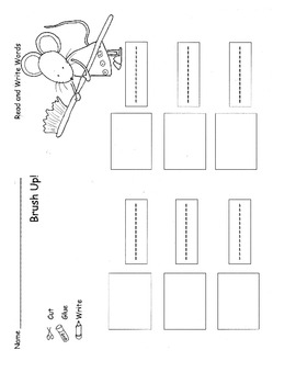 Dental Health Pack:  K Common Core Game Center Skillsheets 14 pages