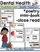 Dental Health Lessons - Poetry - Close Reading