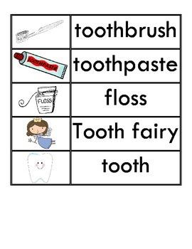 Dental Health Themed Word Wall Words