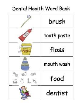 Dental Health Word Bank