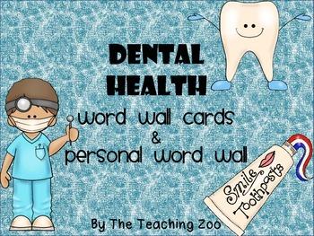 Dental Health Word Wall Cards & Personal Word Wall