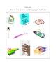 Dental Health Lesson Plan for HFLE