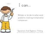 Dentist Kids Theme 4th grade math Common Core Posters fourth Grade Standards