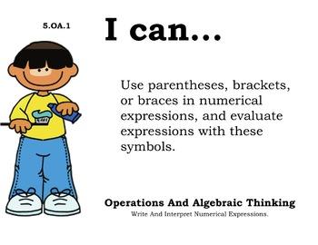 Dentist Kids Theme 5th grade math Common Core Posters Fifth Grade Standards