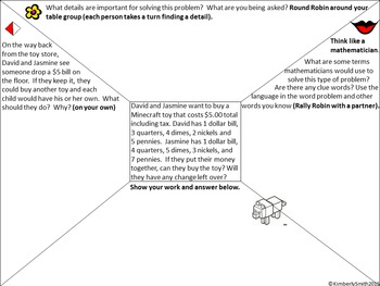 Depth & Complexity Money Word Problem Frame