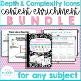 Depth and Complexity Icons Content Enrichment Ideas BUNDLE