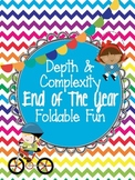 Depth and Complexity End of the Year Foldable Fun for GATE gifted kiddos!