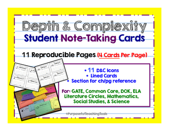 Depth and Complexity Note Taking Cards -  Common Core and GATE