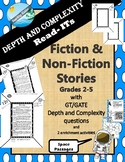Depth and Complexity  (fiction and non-fiction) - Space #betterthanchocolate