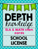 Depth of Knowledge (DOK) SCHOOL LICENSE