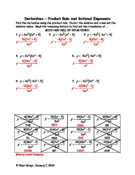Derivatives Bundle - 8 puzzle worksheets