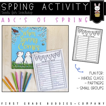 Spring Activities | Spring Writing | ABC Activity