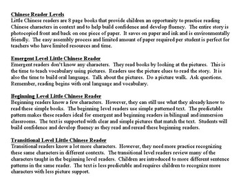 Description of Chinese Reader Levels