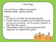 Descriptive Writing Unit - Fall Gourds!