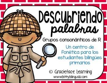 Descubriendo palabras – A Spanish Phonics Center for R blends