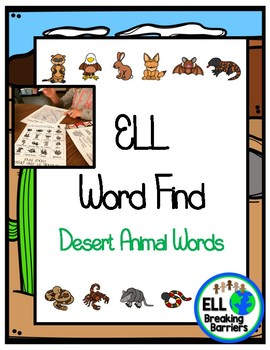 Desert Animal Word Find, ELL