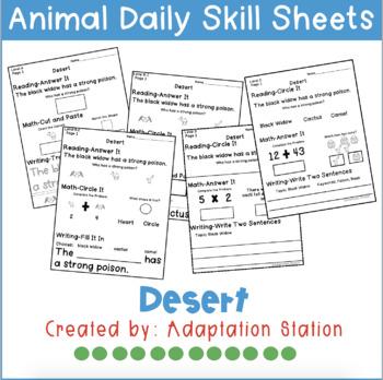 Desert Animals Adapted Daily Skill Sheets