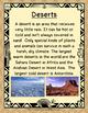 Desert Biome Habitat Science Pack (Worksheets, Vocabulary,