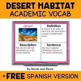 Desert Habitat Projectable Academic Vocabulary