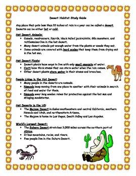 Desert Habitat Study Guide