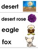 Desert Habitat Word Wall