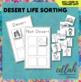 Desert Life Sorting Boards