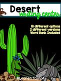 Desert Writing Center